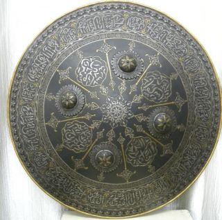 Antique Indo Persain Turkish Warrior Shield Engrave Arabic Calligraphy photo