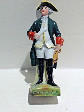 Antique Porcelain Figurine: George photo