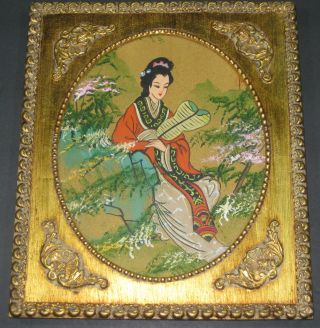Antique Art Painting Far Eastern Collectible Rare Approx.  10