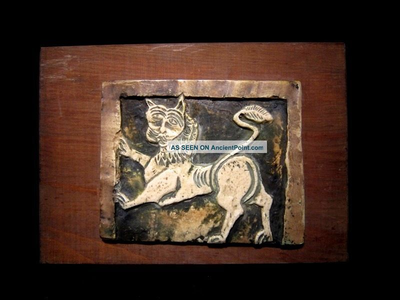Ancient Terracotta Votive Plate Depicting A Lion,  Replica Byzantine photo