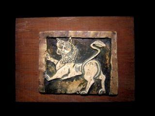 Ancient Terracotta Votive Plate Depicting A Lion,  Replica photo
