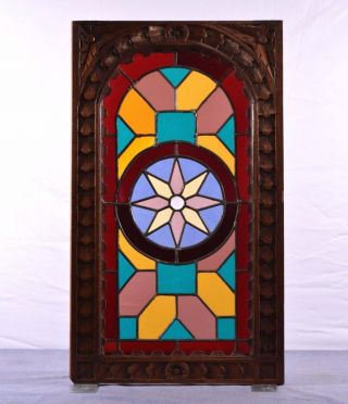 French Antique Stained/leaded Glass & Oak Wood Door Panel photo