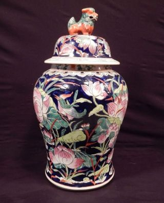 Chinese Famille Rose Temple Jar Signed 19 1/2 Inches Foo Dog Handle photo