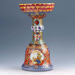 Oriental Vintage Colorful Porcelain Flower & Bird Motif Vase W Yongzheng Mark photo