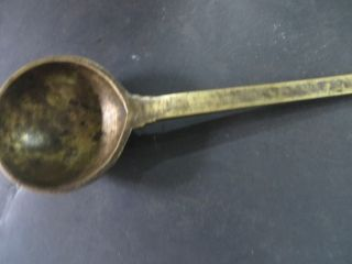 Antique Brass Ladle Cooking Spoon Hand Forged No Joints Kitchen Utensil Heavy photo