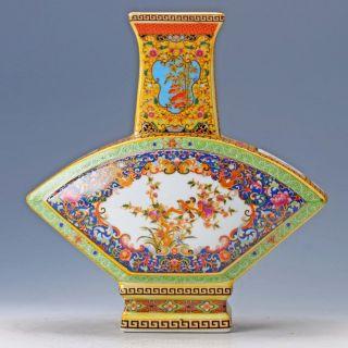 Oriental Vintage Colorful Porcelain Bird & Flower Motif Vase W Yongzheng Mark photo