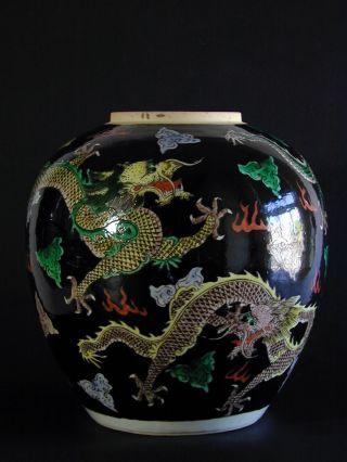 Large Antique Chinese Qing Dynasty 19thc Famille Verte Noir Porcelain Dragon Jar photo