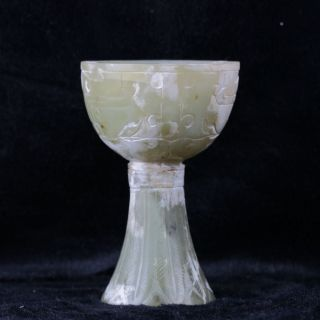 Ancient Chinese Old Jade Handwork Handleless Wine Cup B794 photo
