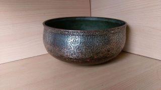 30 Old Rare Antique Islamic Ottoman Mamluk / Persian Copper Bowl 18th Century photo
