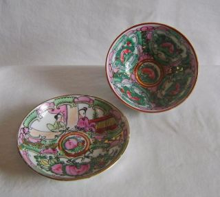 Chinese Famille Rose Porcelain Tea Bowl & Saucer Made In Macau C20th photo