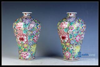 Orient Chinese A Pair Famille Rose Porcelain Million Flowers Vase photo