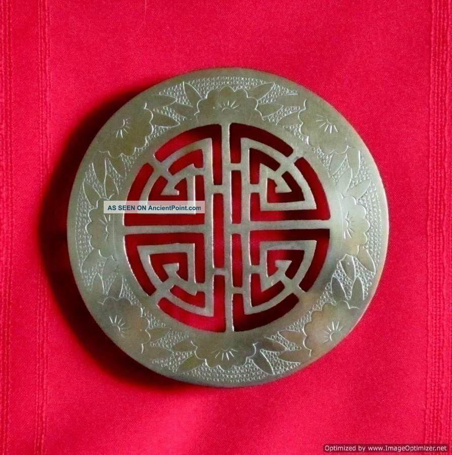Antique Japanese Footed Brass Trivet Kanji Character Symbol Marked A&c Japan Trivets photo