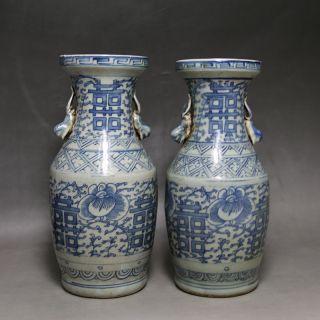 A Chinese Xi Porcelain Vase,  Blue And White Xi Porcelain Vase photo