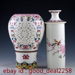 Chinese Hand Carved Famille Rose Porcelain Vase W Qianlong Mark 1118 photo