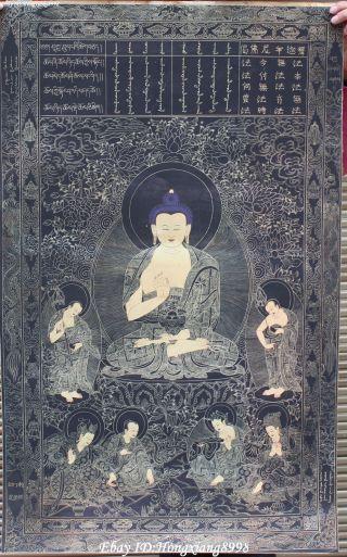 Tibet Paper Buddhim Shakyamuni Buddha Statue Thangka Thanka Tangka Mural photo
