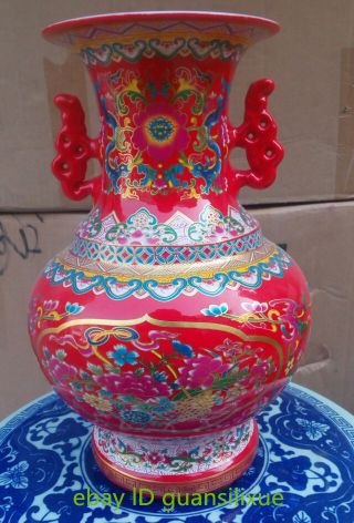 China Jingdezhen Handmade: Lacquer With Gold Design 2 Ears Flowe photo