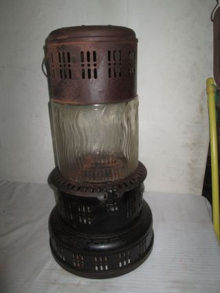 Vintage Perfection Products Oil Kerosene Heater photo