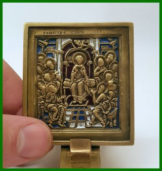 Russia Orthodox Bronze Icon The Descent Of The Holy Spirit Onto Apostles.  19th. photo