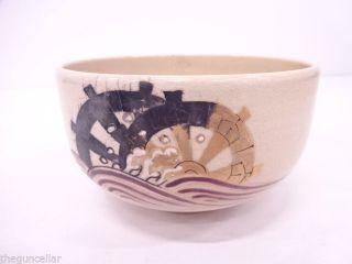 Japanese Tea Ceremony,  Chawan (tea Bowl) Ninsei Style,  Kinsai Iroe photo