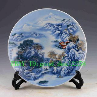 Chinese Blue And White Porcelain Hand - Painted Mountain Plate W Qianlong Mark photo