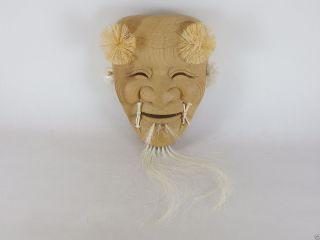 160739 Vintage Japanese Wood Carving Noh Okina Old Man ' S Mask photo