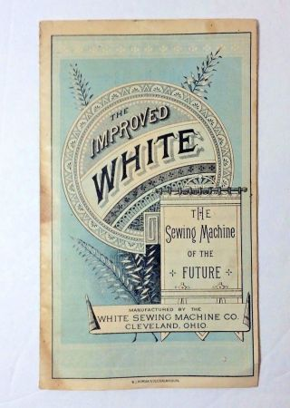 The Improved White Sewing Machine Of The Future Advertising Pamphlet photo