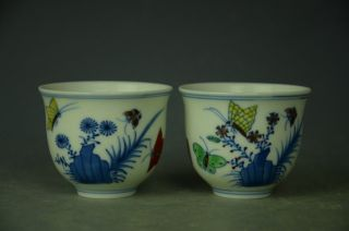 Fine Chinese Pair Rare Porcelain Cup photo