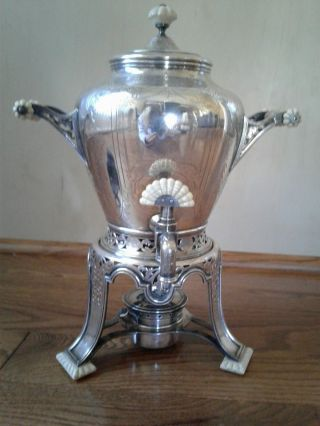Antique Sterling Silver Water Kettle W/sterling Stand & Burner photo