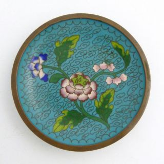 Chinese Cloisonne Pin Tray photo