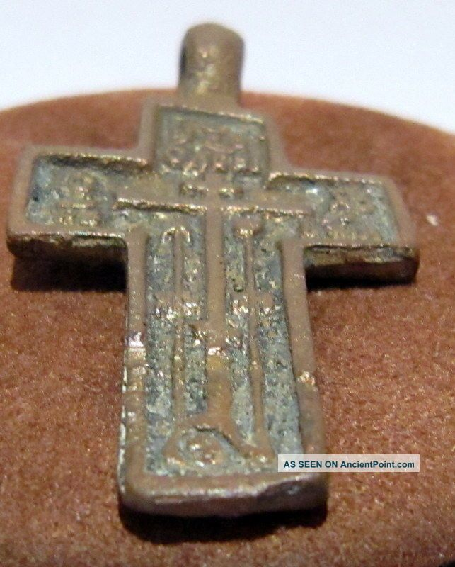 Attractive Antique 1600 - 1800s.  Large Russian Orthodox Bronze Cross 15a Byzantine photo