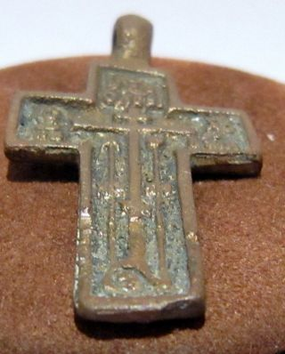 Attractive Antique 1600 - 1800s.  Large Russian Orthodox Bronze Cross 15a photo