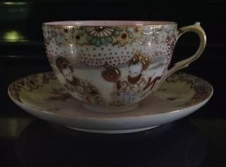 Chinese Antique Cup & Saucer,  Painted,  Gold Raised Trim. photo