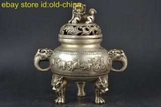 China Collectible Old Tibet Silver 12 Zodiac Animal Decor Buddha Incense Burner photo