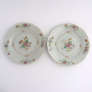 18th Century Chinese Famille Rose Porcelain Plates,  Qianlong Period photo