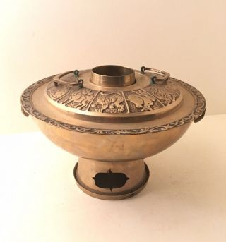 Vintage Korean Brass Brazier / Hot Pot / Burner Fondue Server W/ Zodiac Detail photo