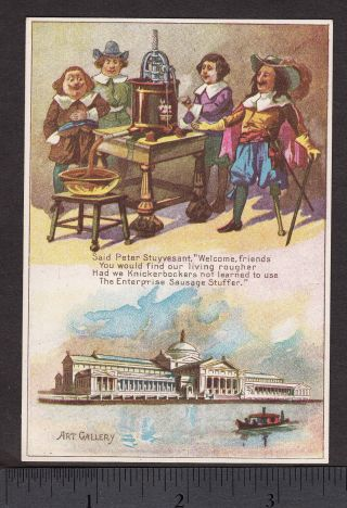 Antique C.  1893 Enterprise Sausage Stuffer Meat Grinder Chicago Worlds Fair Card photo