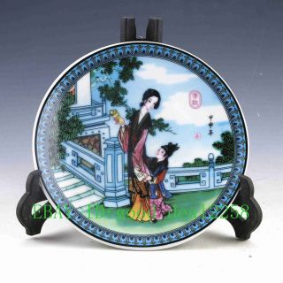 Exquisite China Colourful Porcelain Hand Painted Beauty Plate W Qianlong Mark photo
