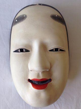 Antique Noh Mask Ko - Omote Wooden Noh Kyougen Kagura Demon Bugaku Japan 2 F/s photo