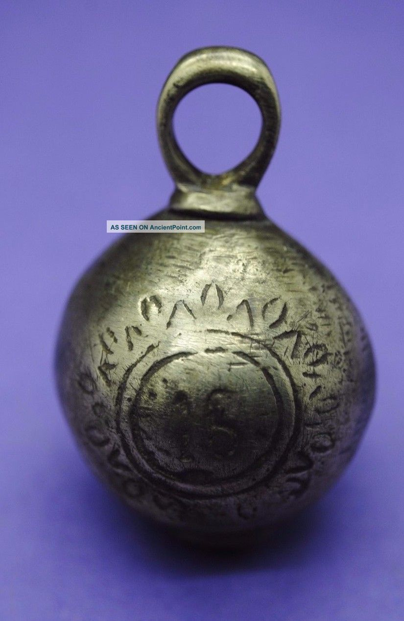 Post Medieval Near Eastern Decorated Brass Bell 19th Century Ad Near Eastern photo