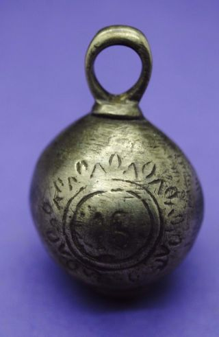 Post Medieval Near Eastern Decorated Brass Bell 19th Century Ad photo