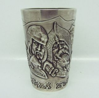 Russian Imperial 84 Silver Cup