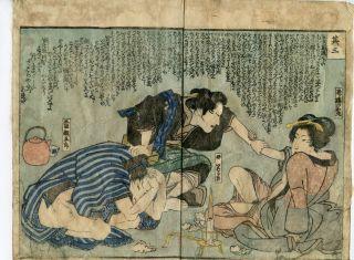 1835 Kuniyoshi Shunga - Ooeyama 2 photo