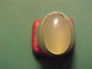 Near Eastern Hand Crafted Solid Silver Ring,  Chalcedonay Stone Circa 1700 - 1900 photo