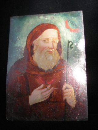 Antique Tin Mexican Religious Retablo Mexico Catholic Christian Folk Art Nr photo
