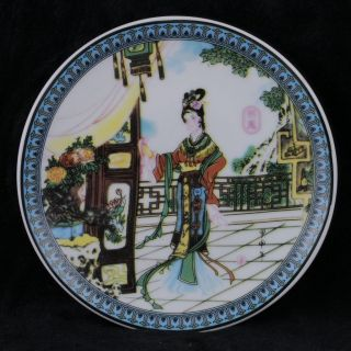 Chinese Porcelain Plate Of Hand - Painted Beauty W Qianlong Mark B709 photo