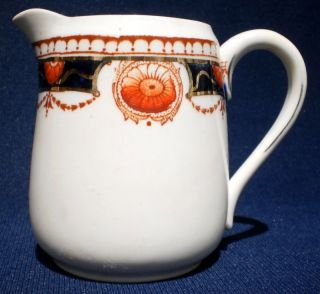 Scarce Vintage Ca 1920/30s Heathcote China Imari Style Best Bone China Milk Jug photo