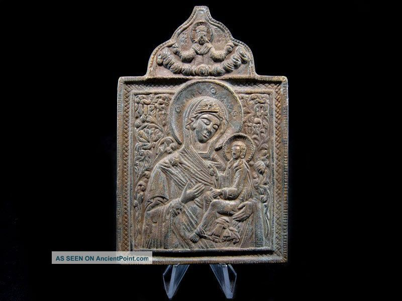 Rare Post Medieval Orthodox 1800s.  Bronze Icon,  Virgin Mary And The Child, Byzantine photo