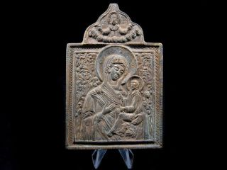 Rare Post Medieval Orthodox 1800s.  Bronze Icon,  Virgin Mary And The Child, photo