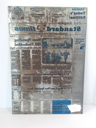 Vtg Newspaper Print Plate Vtg 1970s Large Rustic Home Decor Front Page Governmen photo