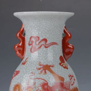 Chinese Famille Rose Porcelain Hand - Painted Dragon Vase W Qianlong Mark C163 photo